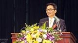 Состоялась церемония вручения премии имени Чан Дай Нгиа 2019 года