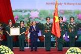 Kỷ niệm 60 năm Ngày mở đường Hồ Chí Minh