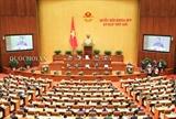 Первый рабочий день 7-й сессии НС 14-го созыва