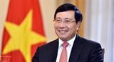 Вице-премьер Министр иностранных дел Вьетнама посетит Японию