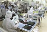 5월 산업생산지수 9.4% 증가