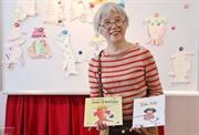 长野英子—越南儿童之友