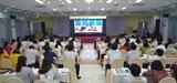 '베트남 교육자 한국학 워크숍 개최