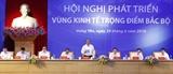 フック首相、北部重点経済地区発展会議を主宰