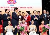 Chủ tịch Quốc hội Nguyễn Thị Kim Ngân dự Chương trình nghệ thuật Nhịp cầu hữu nghị tại Trung Quốc