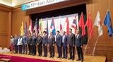 Замминистра иностранных дел Нгуен Куок Зунг принял участие в 17-м EAF