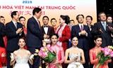Coi trọng phát triển quan hệ hữu nghị truyền thống Đối tác hợp tác chiến lược toàn diện Việt Nam-Trung Quốc