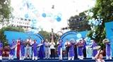 Ханой отмечает 20-летие со дня получения звания Город за мир