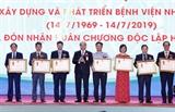 Lễ kỷ niệm 50 năm xây dựng và phát triển Bệnh viện Nhi Trung ương