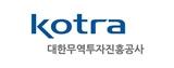韓 투자 유치 나선 베트남 꽝응아이성 투자설명회 개최