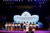부득담 부총리 2019년 베트남 관광상을 수여