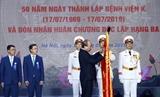 Thủ tướng tới dự Lễ kỷ niệm 50 năm thành lập Bệnh viện K