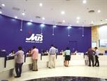 MB은행 지분 7.5% 전략적 투자자에 매각 예정
