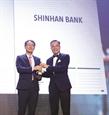 신한베트남은행 2019 HR Asia 선정 가장 일하기 좋은 기업상 수상