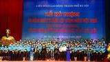 Отмечается 90-летие со дня создания вьетнамских профсоюзов