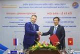 Вьетнамско-российский молодежный форум открылся в Ханое