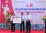 Lễ công bố quyết định và đón nhận bằng xếp hạng Di tích cấp tỉnh thành đất hình tròn Thuận Lợi 1