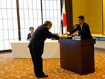Vinh danh cá nhân tổ chức góp phần thúc đẩy quan hệ Việt- Nhật