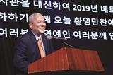 응웬부뚜 주한 베트남대사 11월 한·아세안 정상회의에 기대 남다르다