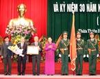 Председатель НСB приняла участие в церемонии посвященной 30-й годовщине восстановленияТхыатхиен-Хюэ