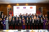 7-я конференция Комитетов по иностранным делам НА Камбоджи НА Лаоса и НС Вьетнама