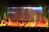 Khai mạc Ngày hội Văn hóa Thể thao và Du lịch các dân tộc vùng Tây Bắc