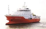 한국의 '베트남을 사랑하는 모임 중국에게 베트남 EEZ구역에서 선박 철수 요청