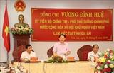 Вице-премьер Выонг Динь Хюэ совершил рабочую поездку в провинцию Зялай