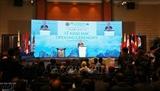 Сотрудничество в борьбе с транснациональной преступностью в Юго-Восточной Азии