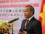 ベトナム、日本の投資家に最良の条件を