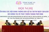 Выонг Динь Хюэ принял участие в конференции по развитию города Винь