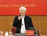 Генсек ЦК КПВ Президент Вьетнама председательствовал на 17-м заседании посвященном борьбе с коррупцией