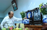 총리 전임 공산당 및 정부 지도자들을 위한 분향식