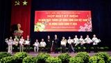 Kỷ niệm 90 năm Ngày thành lập Đảng: Cà Mau trao Huy hiệu Đảng tặng 43 đảng viên cao niên