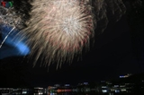 Жители всей страны радостно встретили новый год по лунному календарю