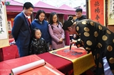 Тысячи людей посетили Храм литературы
