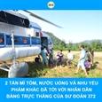 홍수로 인해 고립된 주민을 위한 식량 제공에 헬리콥터 동원