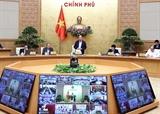 Премьер-министр подчеркнул необходимость ускорить освоение ОПР