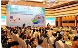 Форум ищет пути повышения конкурентоспособности местных товаров