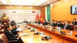 Состоялись онлайн-переговоры между Вьетнамом и финансовыми организациями Японии США и Австралии