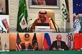 G20정상회의: 세계 각국 코로나19 대응 협력 호소