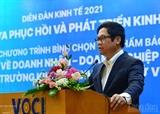 2021년 경제 포럼 - 회복과 발전의 기점