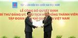 パンデミックと原油価格下落の二重苦を克服するペトロベトナム