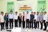 Председатель НС посетила провинцию Сокчанг