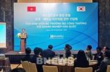 МПТ обещает сделать все возможное для поддержки корейских фирм