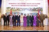 Прием в честь 60-летия установления дипотношений между Вьетнамом и Кубой