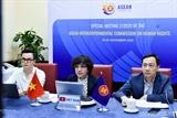 베트남 역내 AICHR 인권 협력 활동 촉진