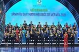124개 기업 국가 브랜드상 수상