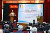 В Ханое отметили 70-летие установления дипломатических отношений между Вьетнамом и Румынией