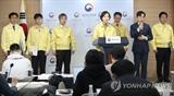 코로나19에 전국 유초중고 개학 1주일 연기 및 중국 유학생 보호·관리방안 보완조처 발표